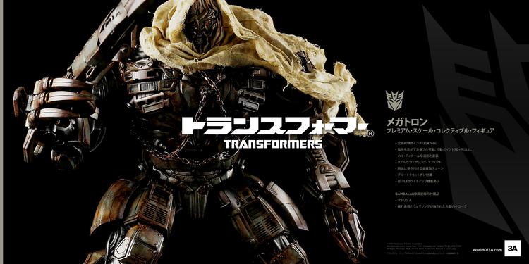 Transformers_Megatron_Japanese_Landscape_v003b.jpg