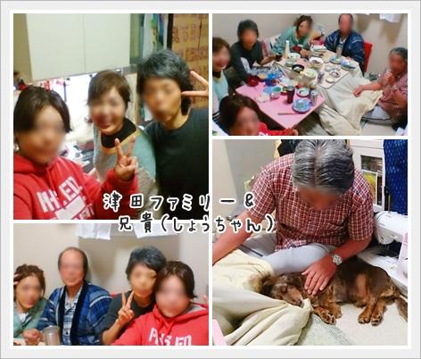 fc2_2015-5-11_09.jpg