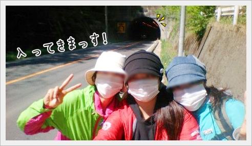 fc2_2015-5-12_10.jpg