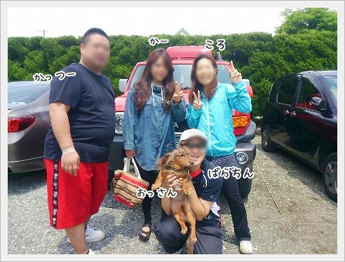 fc2_2015-6-09_09.jpg