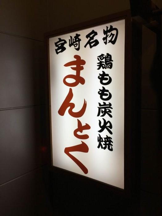 IMG_8741-20150115_821.jpg
