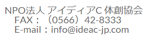 2015042117074069b.png