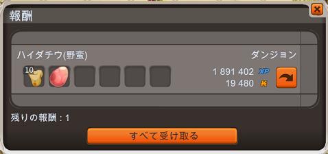 memo1536.png