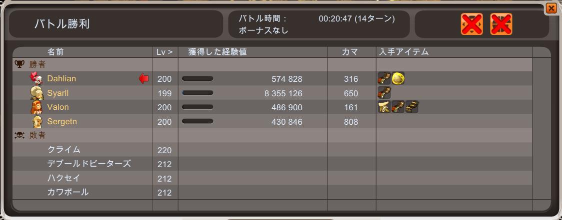 memo1538.png