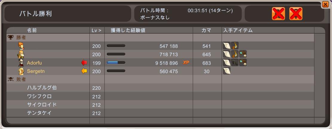 memo1604.png