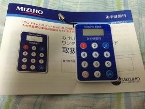 ワンタイムパスワードカード150331