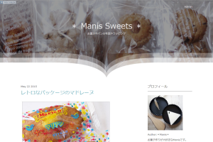 manissweets.png