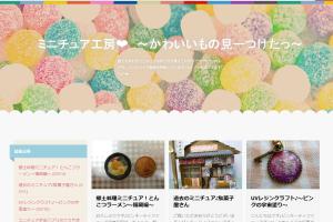 tsurusyokunin-info.jpg