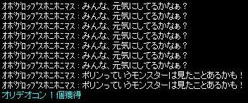 20150503001331c93.jpg