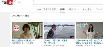 文化放送広報 - YouTube