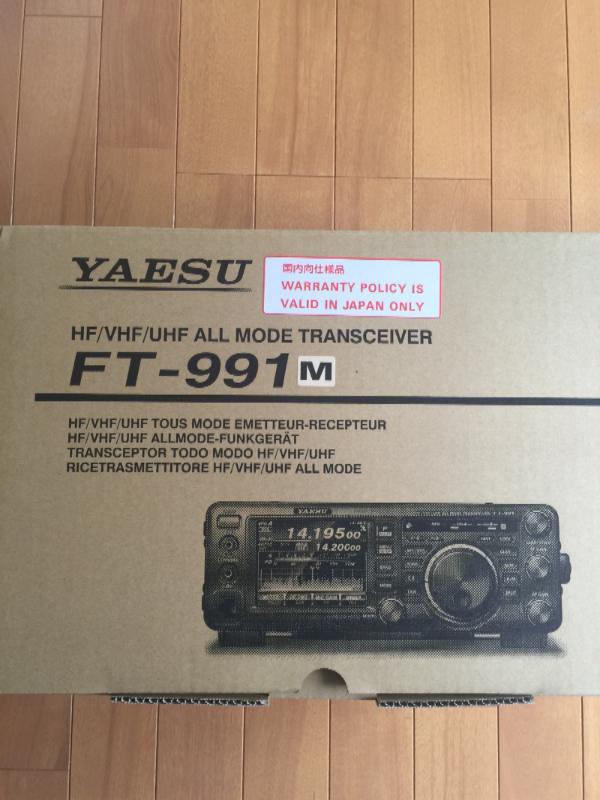 FT-991M外箱