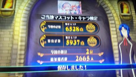 20150605002146f7c.jpg