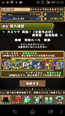 2014-12-19 122154