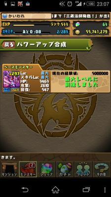 2014-12-29 140802