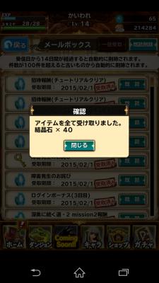 2015-01-27 133711