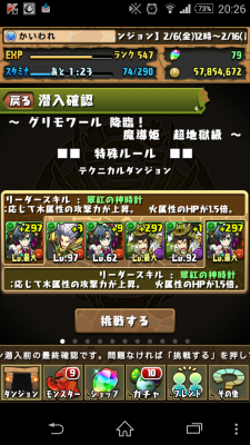 2015-02-07 112617
