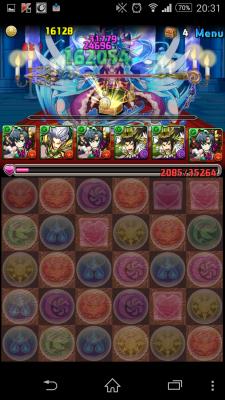 2015-02-07 113141