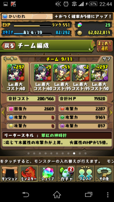 2015-02-16 134424
