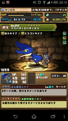 2015-02-16 141350