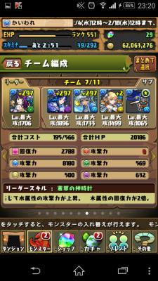 2015-02-16 142053