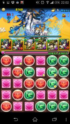 2015-02-17 130243