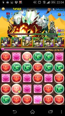 2015-02-17 130449