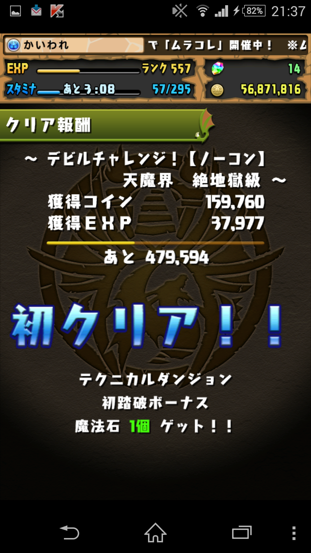 20150308000222690.png