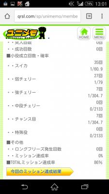 2015-03-07 040104