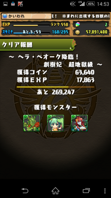 2015-03-13 055337
