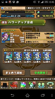 2015-03-13 234658