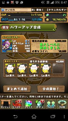 2015-03-13 234747