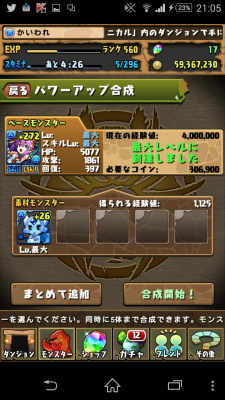2015-03-15 120601