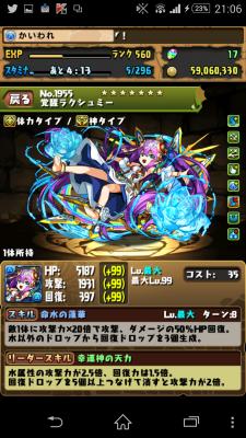 2015-03-15 120612
