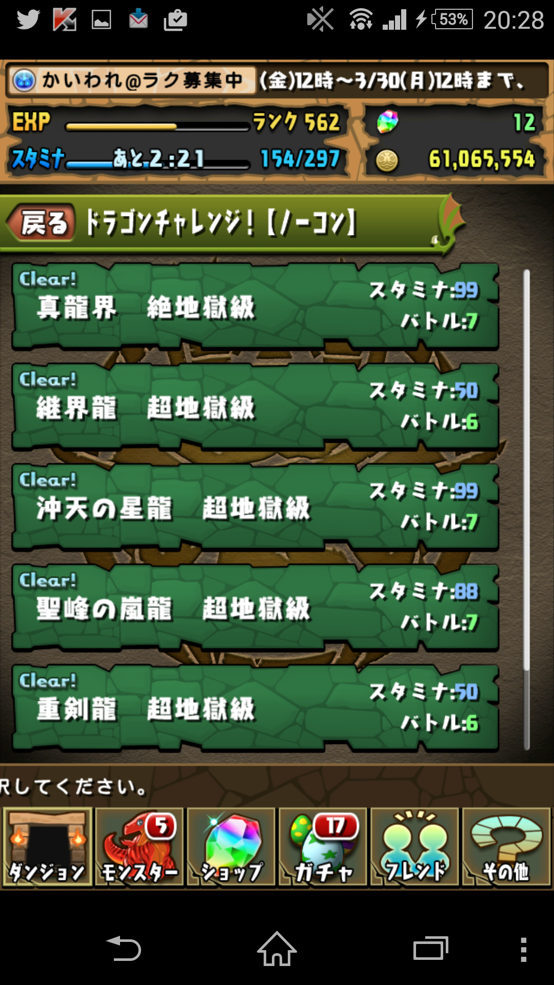 20150322203020fc2.png