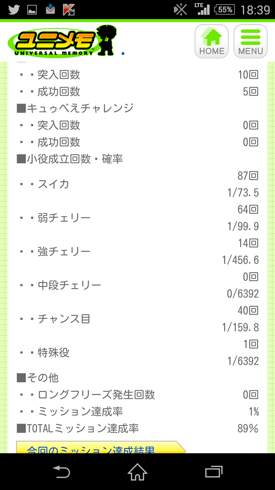 20150325225856a29.png