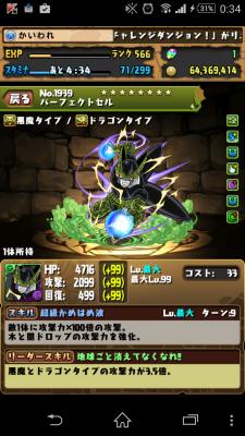 2015-03-30 153424