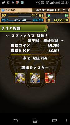 2015-04-01 132333
