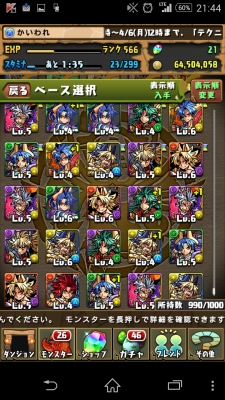 2015-03-31 124454