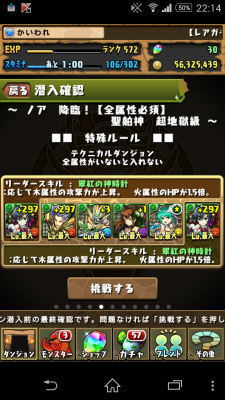 2015-04-21 131456