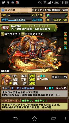 2015-04-26 093600