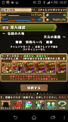 2015-04-30 103712