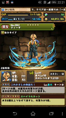 2015-05-06 132132