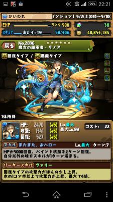 2015-05-06 132124