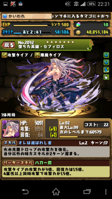 2015-05-06 132202