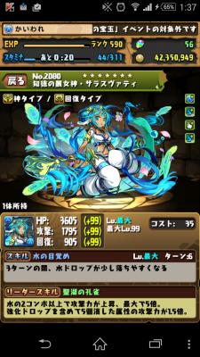 2015-06-02 163716