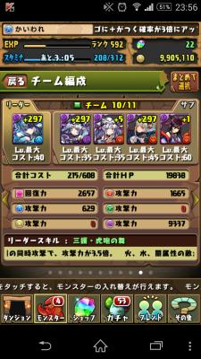 2015-06-05 145645
