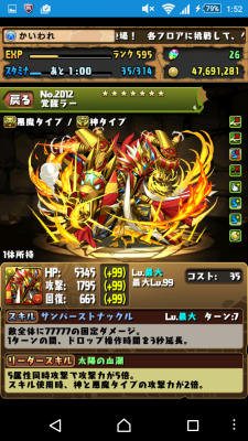 2015-06-19 165208