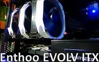 EVOLV ITX