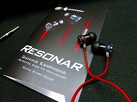 Cooler Master RESONAR