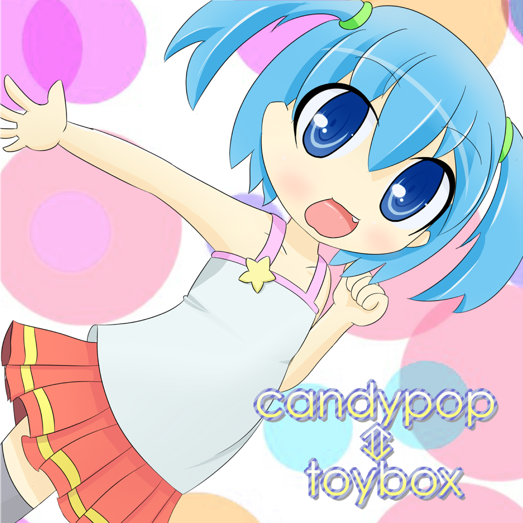 candypop_toybox.png